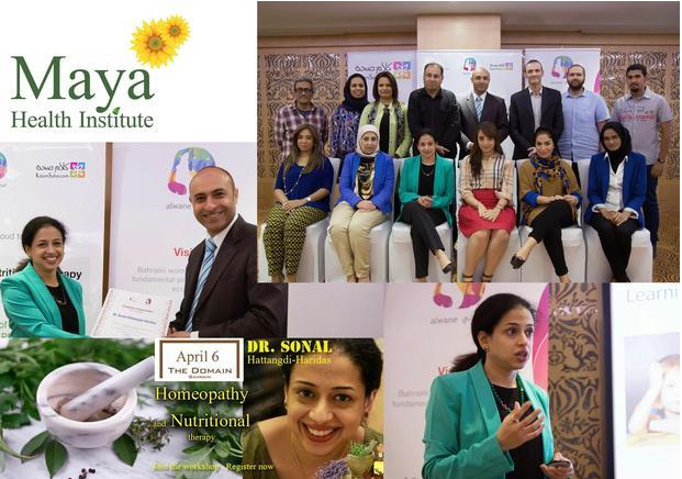 Maya's First Anniversary and Homeopathy and Nutrition Talk in Bahrain